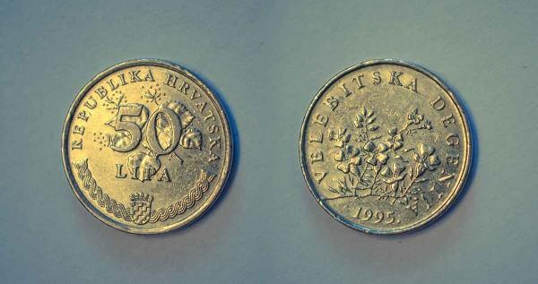 Croatia coins