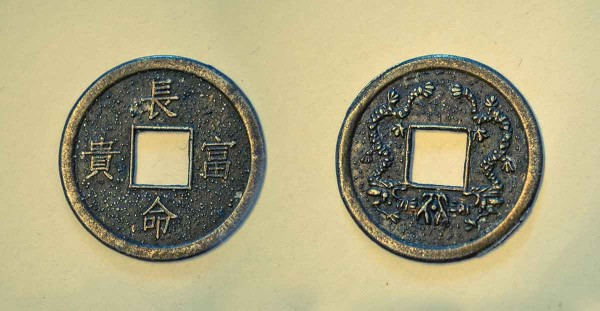 Other coins